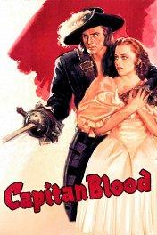 Капитан Блад / Captain Blood