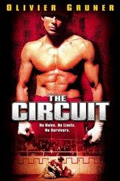 Арена / The Circuit