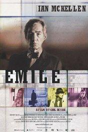 Эмиль / Emile