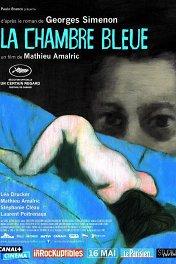 Синяя комната / La chambre bleue