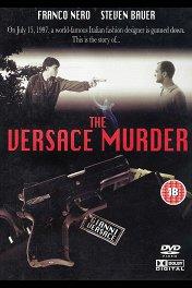 Убийство Версаче / The Versace Murder