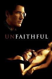 Неверная / Unfaithful