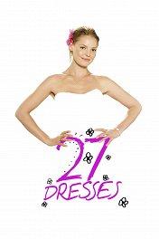 27 свадеб / 27 Dresses