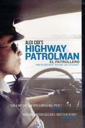 Дорожный патруль / El Patrullero