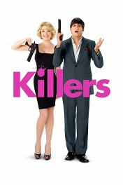 Киллеры / Killers