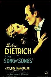 Песня песней / The Song of Songs