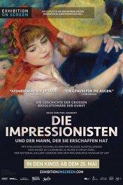 Импрессионисты / The Impressionists