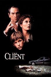 Клиент / The Client