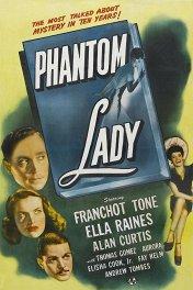 Леди-призрак / Phantom Lady