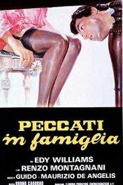 Семейные грехи / Peccati in famiglia