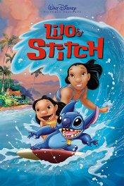 Лило и Стич / Lilo & Stitch