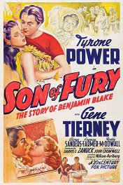 Приключения Бенджамина Блэйка / Son of Fury: The Story of Benjamin Blake