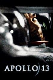 Аполло-13 / Apollo 13