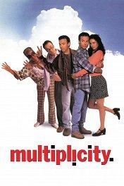 Множество / Multiplicity