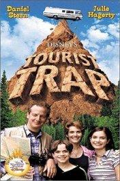 Ловушка для туриста / Tourist Trap