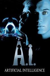 Искусственный разум / A.I. Artificial Intelligence