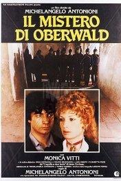 Тайна Обервальда / Il mistero di Oberwald