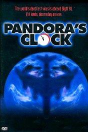 Час Пандоры / Pandora's Clock
