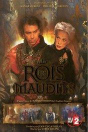 Проклятые короли / Les rois maudits