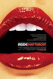 В глубокой глотке / Inside Deep Throat