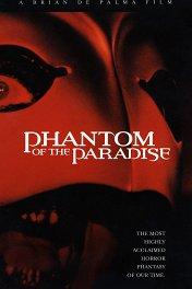 Призрак рая / Phantom of the Paradise