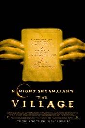 Таинственный лес / The Village