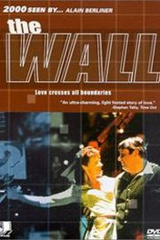 Стена / Le mur
