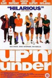 Полный вперед / Up 'n' Under