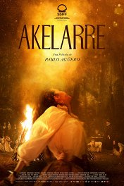 Акеларре / Akelarre