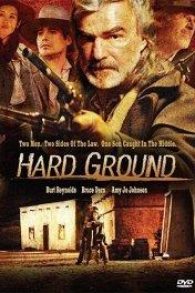 На том стоим / Hard Ground