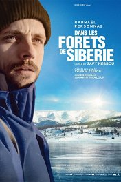 В лесах Сибири / Dans les forêts de Sibérie
