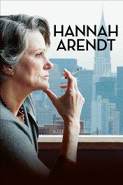 Ханна Арендт / Hannah Arendt