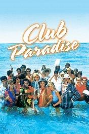 Клуб «Рай» / Club Paradise
