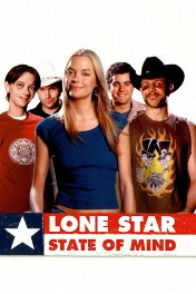 Штат одинокой звезды / Lone Star State of Mind