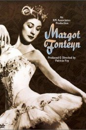 Марго Фонтейн / The Margot Fonteyn Story