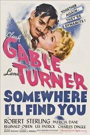Где-нибудь я найду тебя / Somewhere I'll Find You