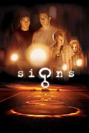 Знаки / Signs