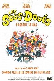 Придурки на экзаменах / Les Sous-doues
