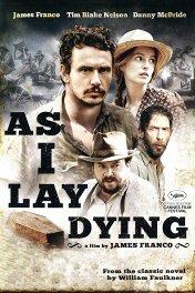 Когда я умирала / As I Lay Dying