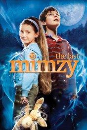 Последняя Мимзи Вселенной / The Last Mimzy