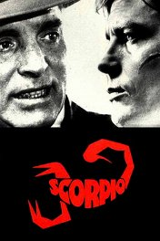 Скорпион / Scorpio