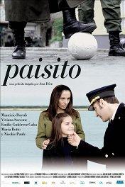 Маленькая страна / Paisito