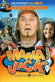Мама Джек / Mama Jack