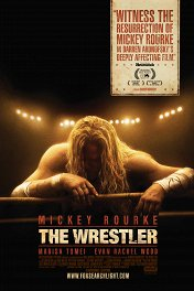 Рестлер / The Wrestler