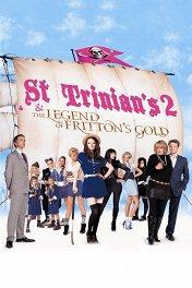 Одноклассницы и тайна пиратского золота / St Trinian's 2: The Legend of Fritton's Gold