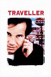 Путешественник / Traveller