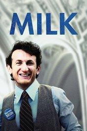 Харви Милк / Milk