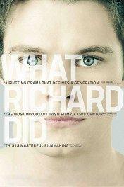 Что сделал Ричард / What Richard Did