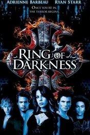В круге тьмы / Ring of Darkness