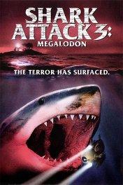 Акулы-3: Мегалодон / Shark Attack 3: Megalodon